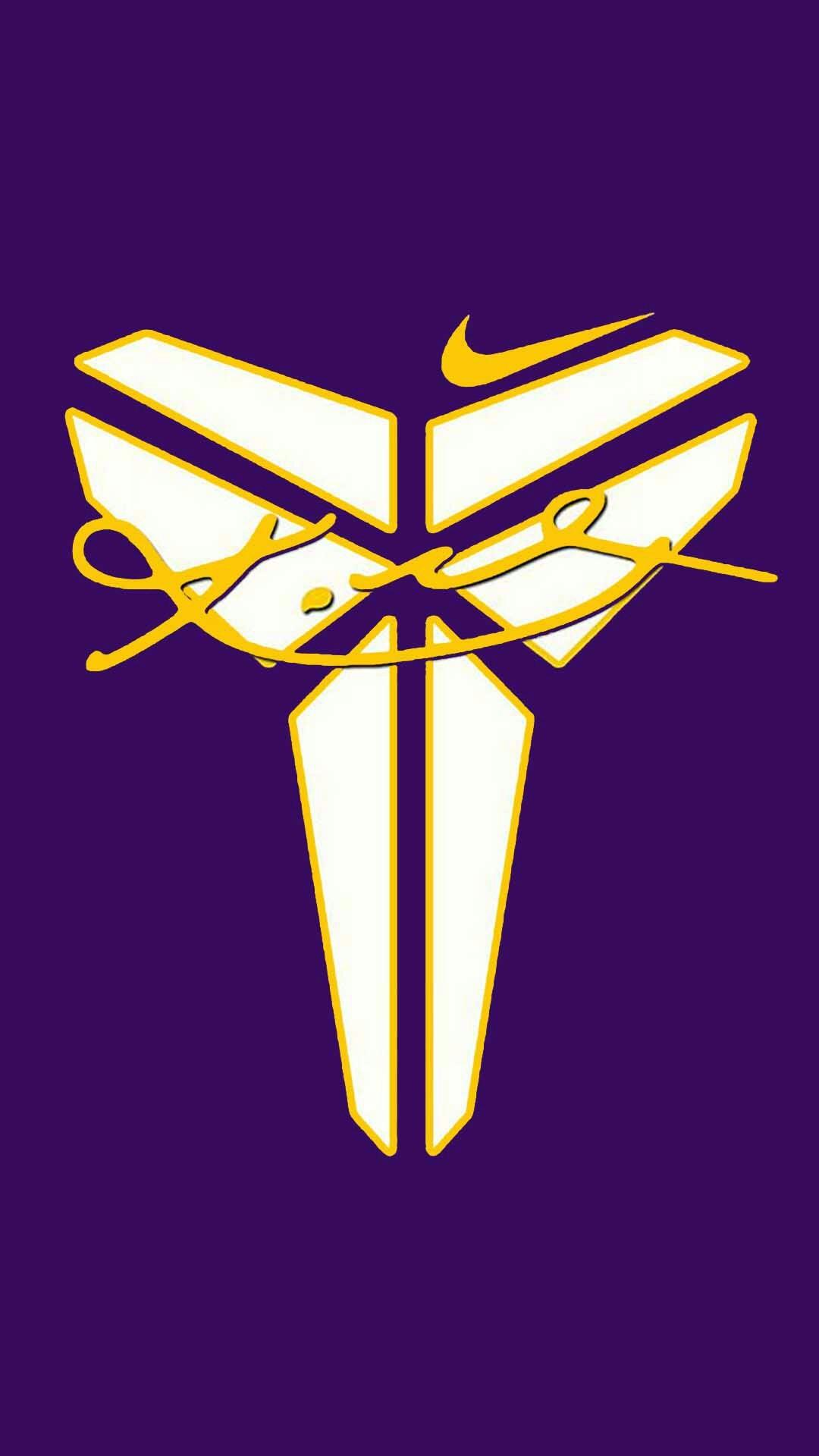 Nike Wallpaper, Kobe, Glitter