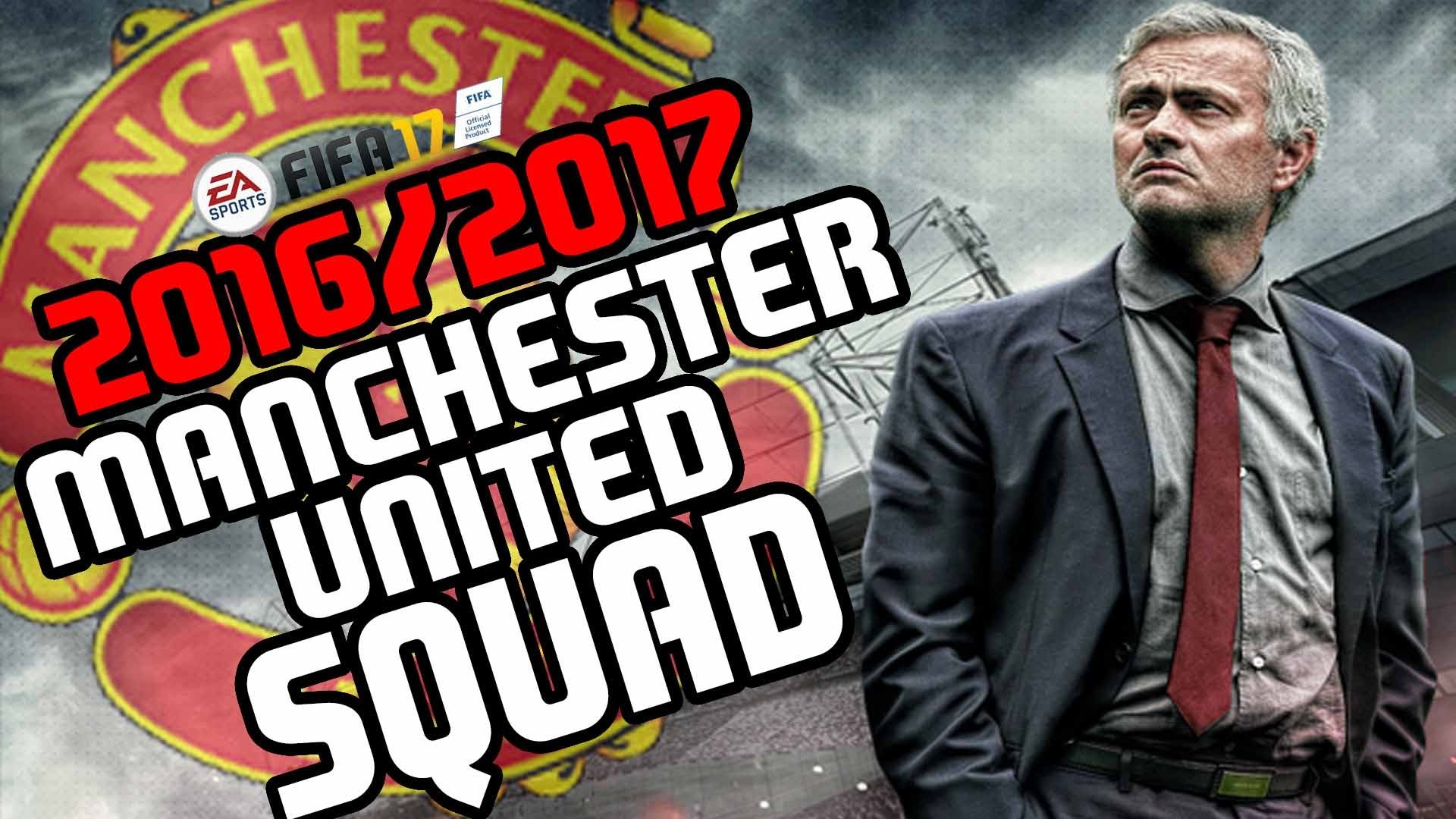 2016/2017 MANCHESTER UNITED SQUAD! TRANSFER RUMOURS AND CONFIRMED TRANSFERS  SQUAD! MAN UTD POGBA! – YouTube
