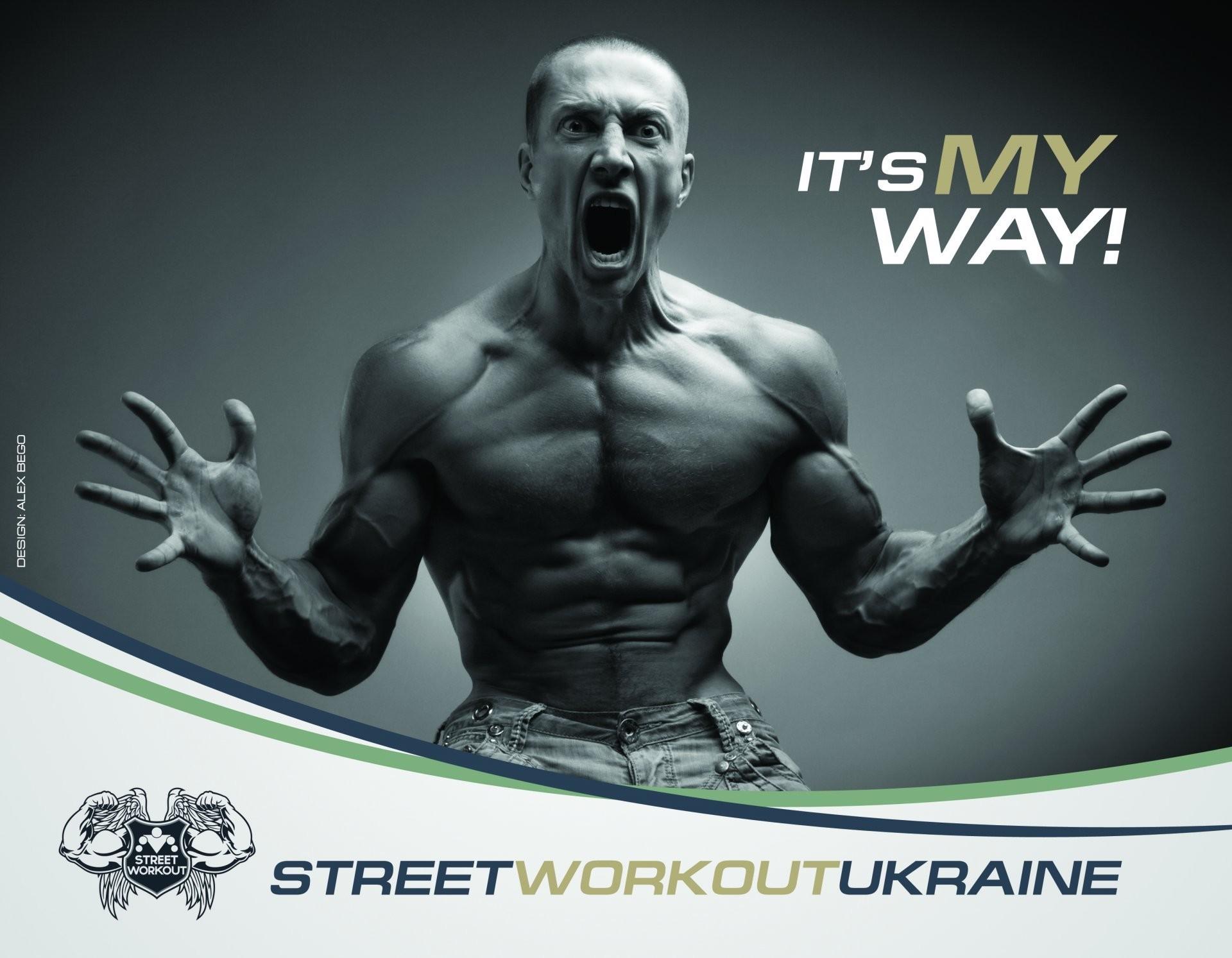 denis minin street-workout street street workout sport .