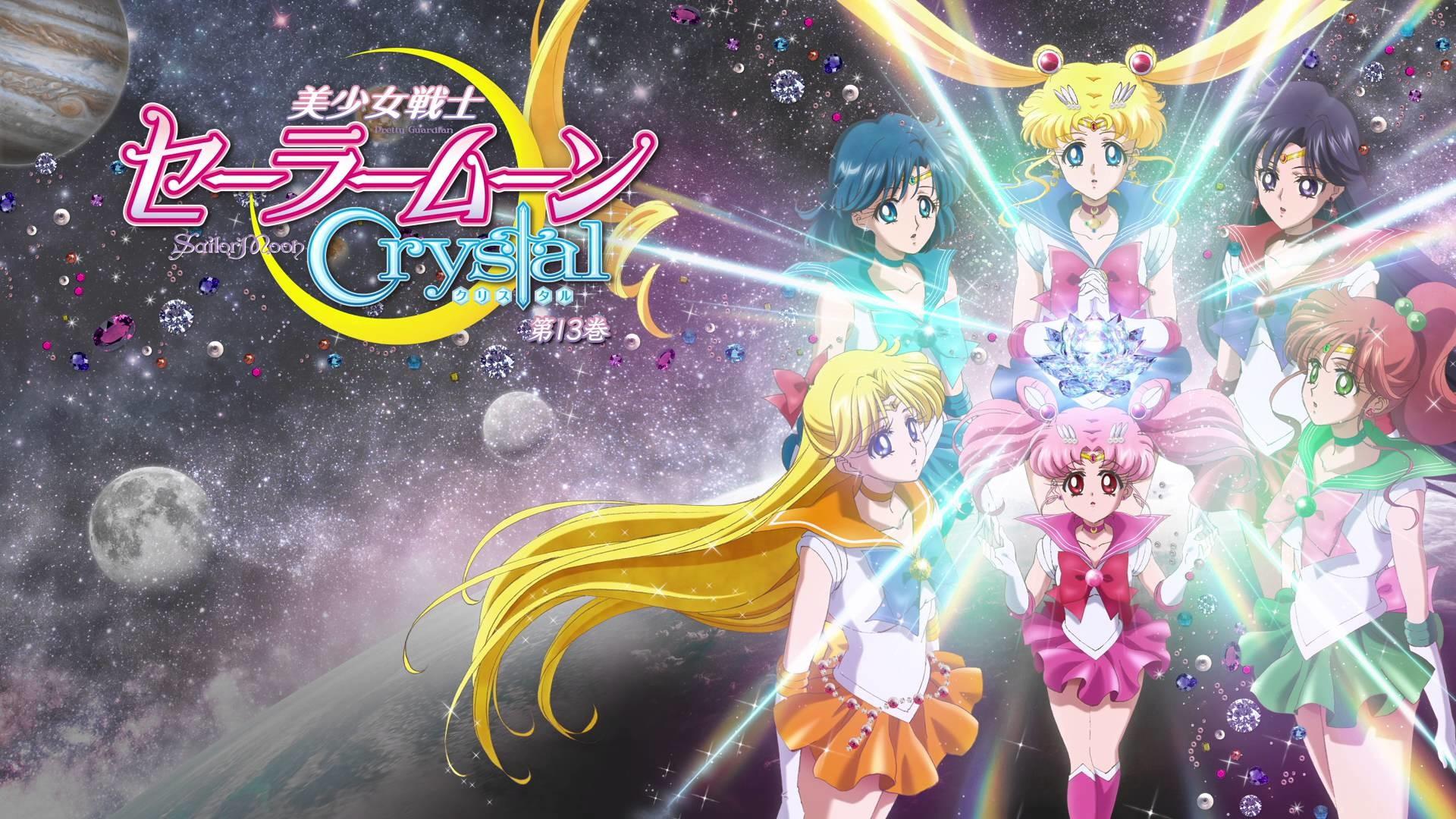 Sailor Moon Crystal – Blu-Ray Volume 13 Menu
