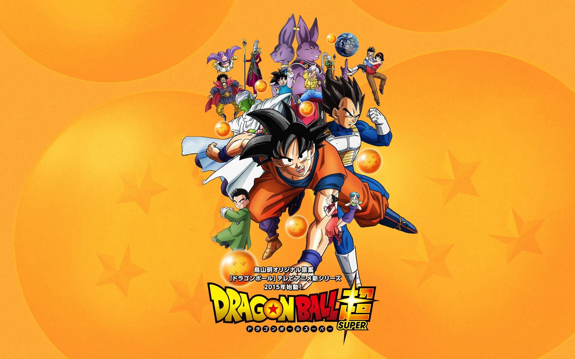 HD Wallpaper   Background ID:606994. Anime Dragon Ball Super. 131  Like