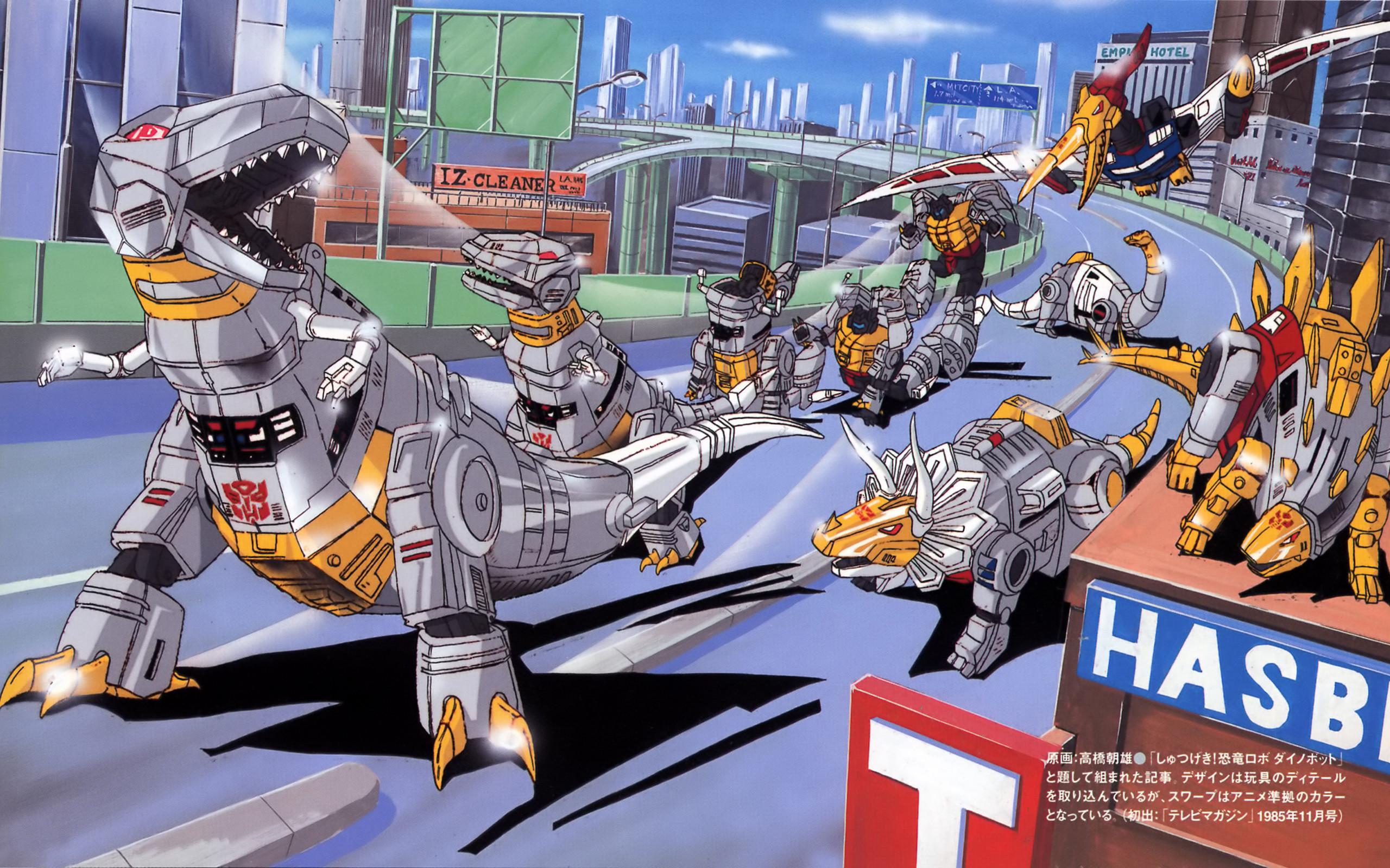 Cartoons Dinobots Grimlock Transformers G1 …