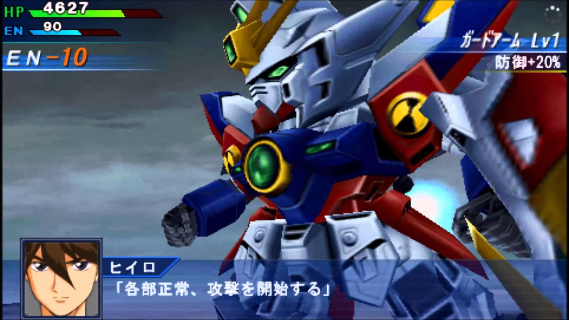 Super Robot Taisen OE: Wing Gundam Zero All Attacks