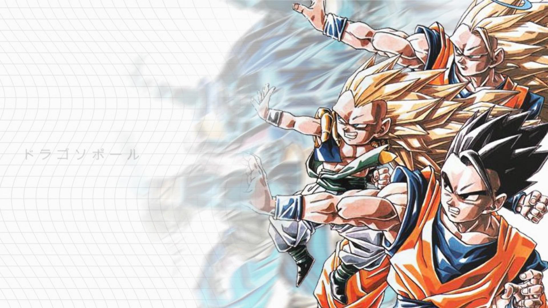 Dragon Ball Z Wallpaper HD download free
