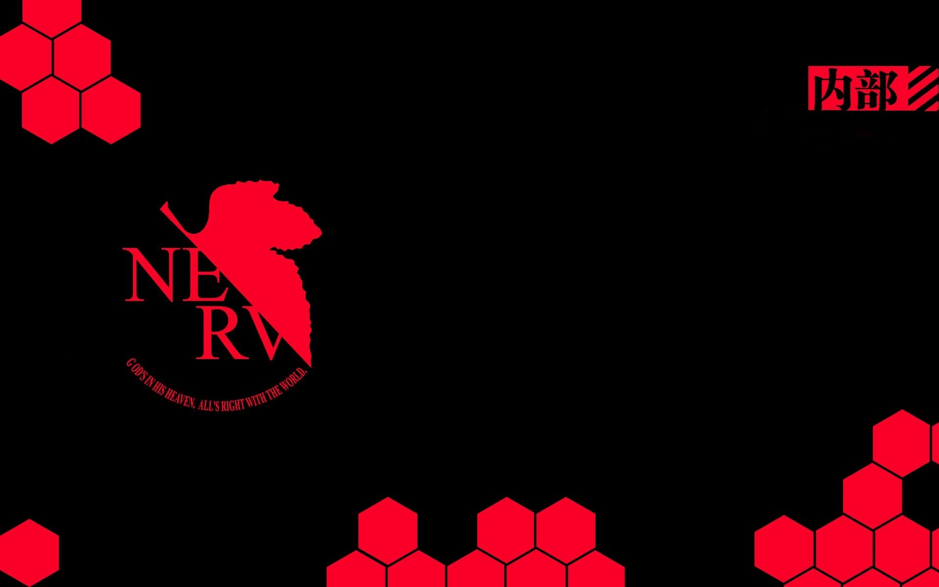 """Search Results for """"neon genesis evangelion nerv wallpaper"""" – Adorable  Wallpapers"""