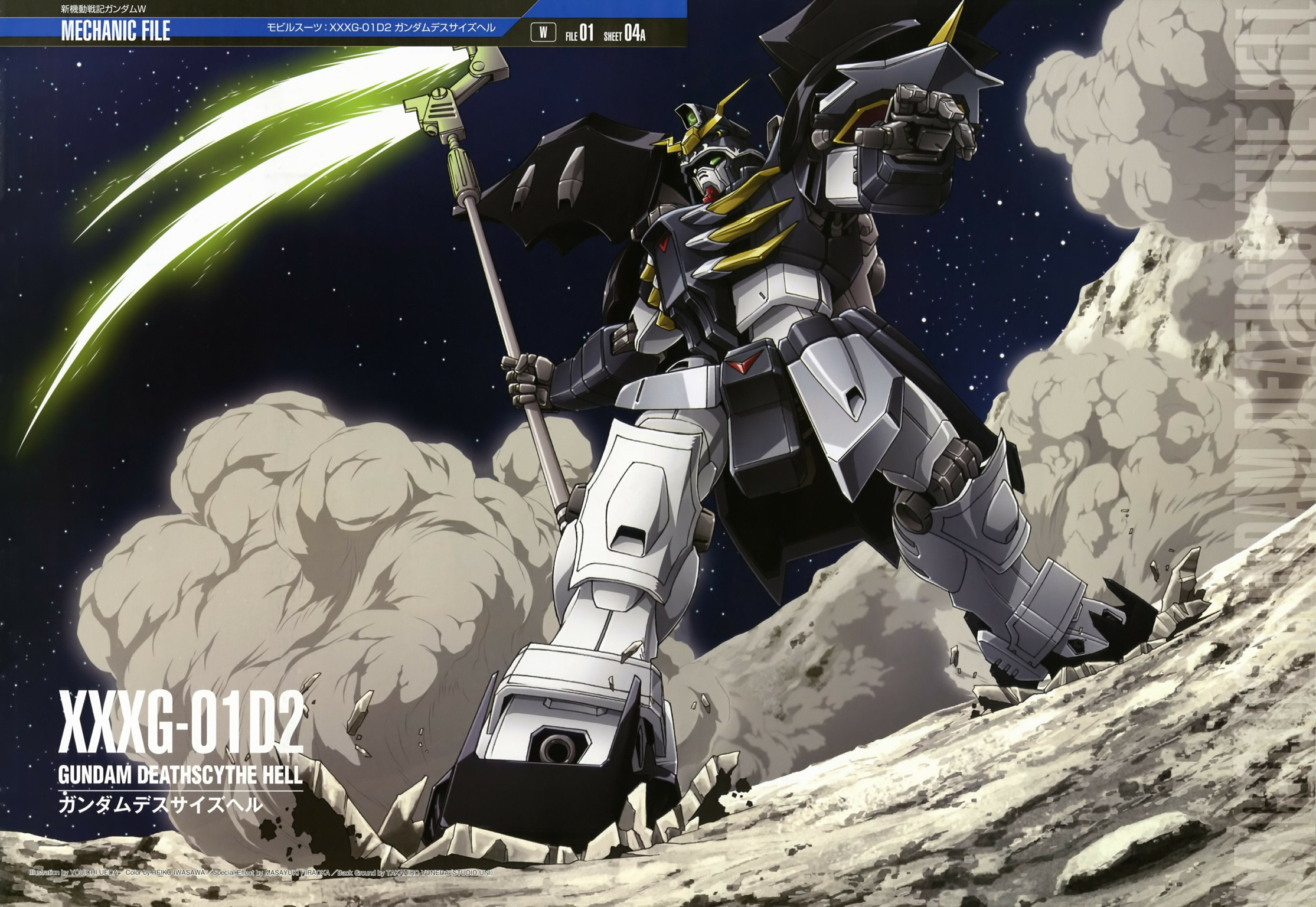 Gundam Deathscythe sketch | Gundam Wing – The Gundams | Pinterest |  Sketches and Gundam