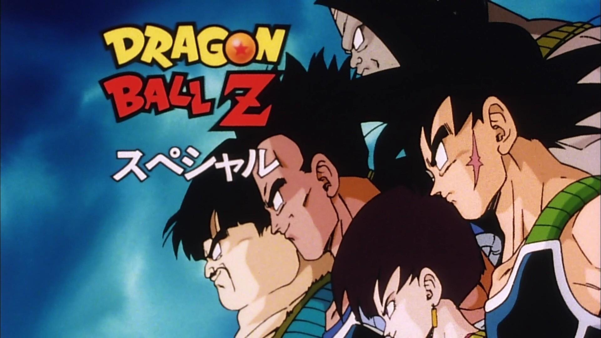 Dragon Ball Z Bardock the Father of Goku